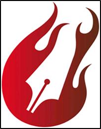 Seven Hills Literary Contest